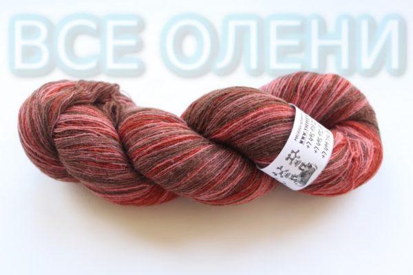 Пряжа кауни Гермес, Brown-pink 8/1