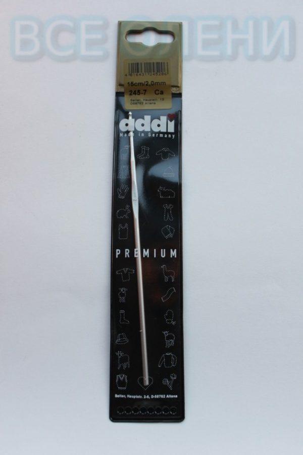 Крючки адди addi 2.0 15 алюминий