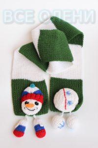 Шарф Снеговик ручная вязка