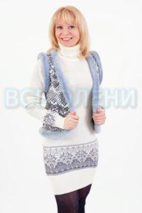 Платье шерстяное белое с жилеткой