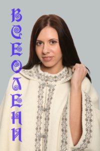 Женское пончо вязаное шерстяное серое с орнаментом