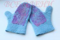 Варежки шерстяные валяные голубые